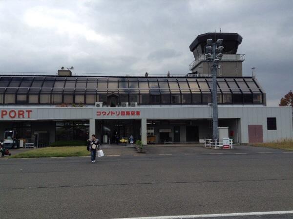 コウノトリ但馬空港