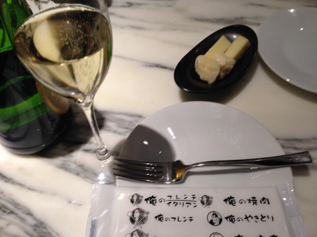 俺のフレンチ_ボトルワイン