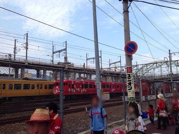 20140506-190412.jpg