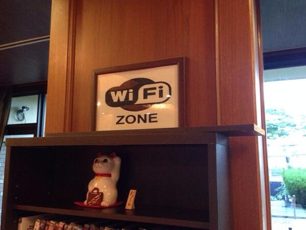 角萬_Wi-Fi