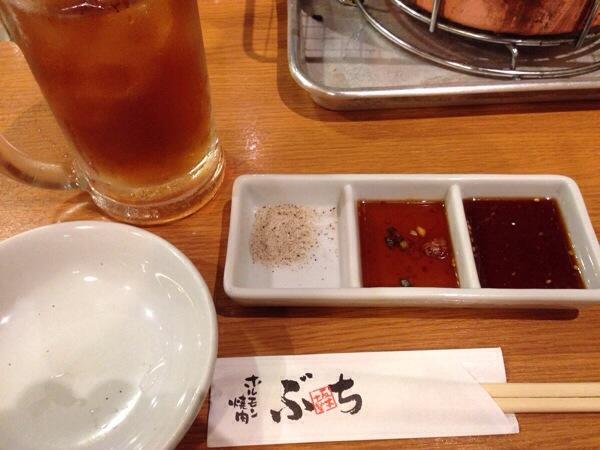 ぶち_ウーロン茶