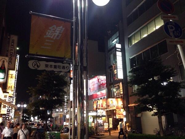 アパホテル名古屋錦_きんさん