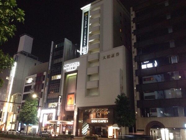 アパホテル名古屋錦