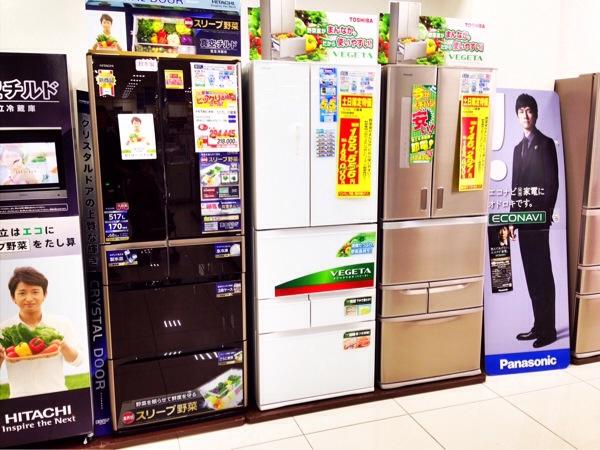 冷蔵庫ネット通販購入