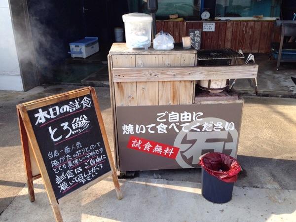 Iishida-shop-free