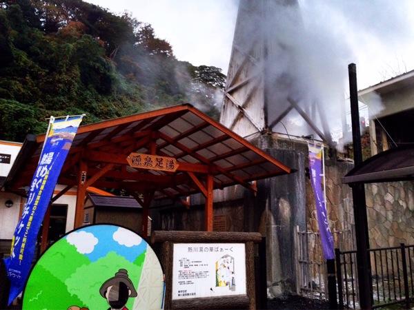 izu-atagawa-hot-springs