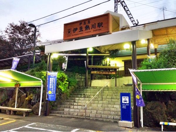 izu-atagawa-station