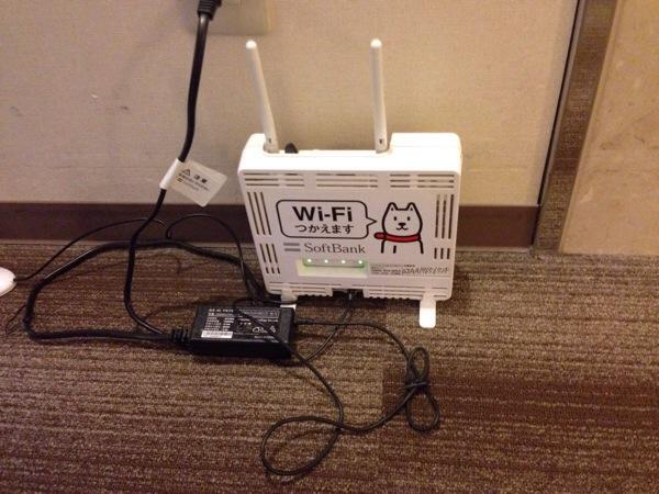 hotel-no.1-matsuyama-wifi2