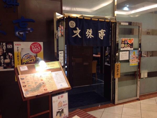 hotel-no.1-matsuyama-breakfast
