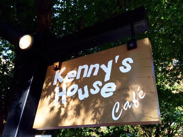 ケニーズハウスカフェ
