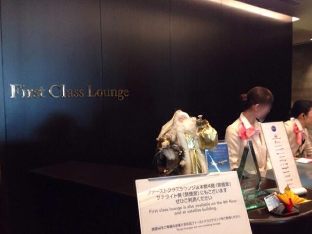 jal-first-class-lounge-narita-01