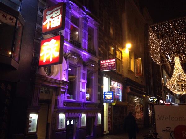 amsterdam-chinese-restaurant 