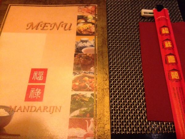 mandarijn-menu