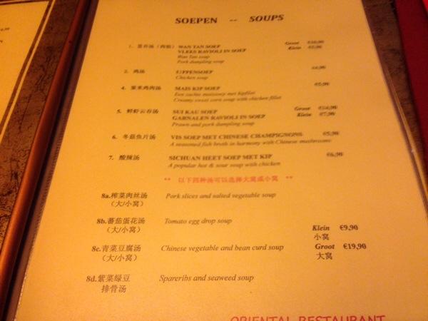 mandarijn-menu-1