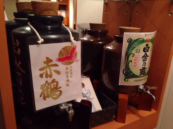 sakura-lounge-kagoshima-airport-distilledspirits