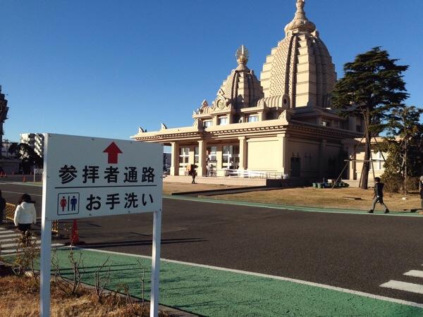 kawasaki-daishi-free-parking