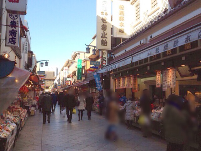 kawasaki-daishi-approach