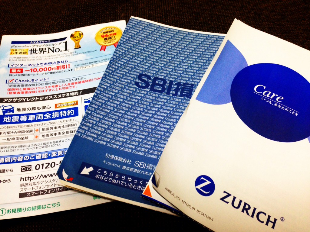 zurich-insurance-cancellation-05