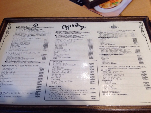 eggs'n-things-menu