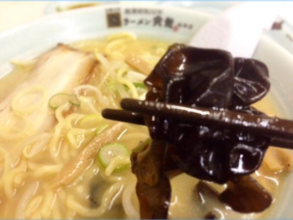 houryu-miso-ramen04