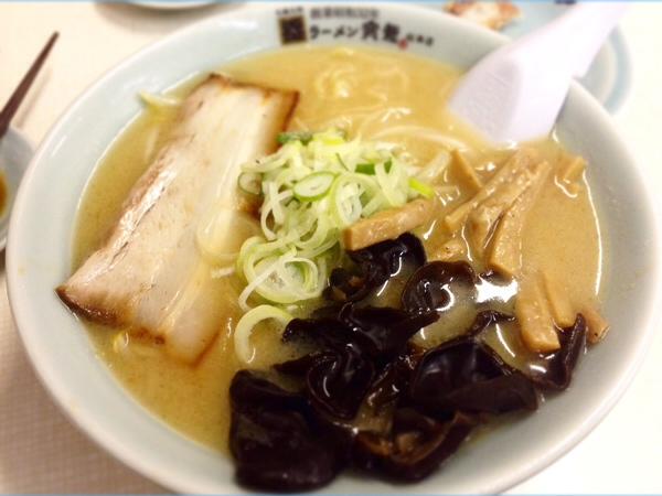 houryu-miso-ramen