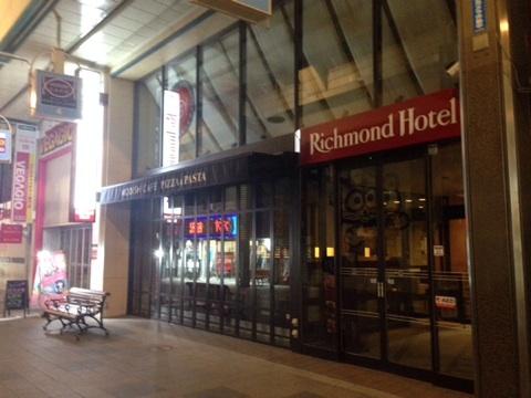 richmond-hotel-sapporo