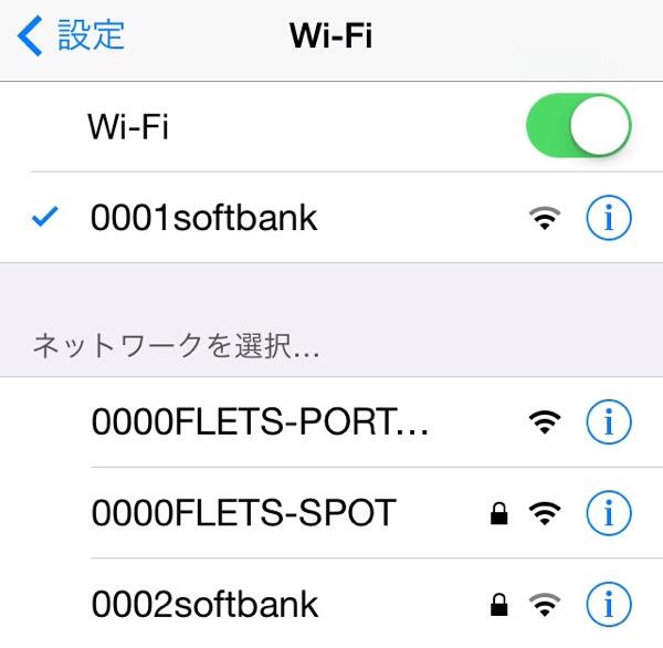 beck's-coffee-shop-wifi