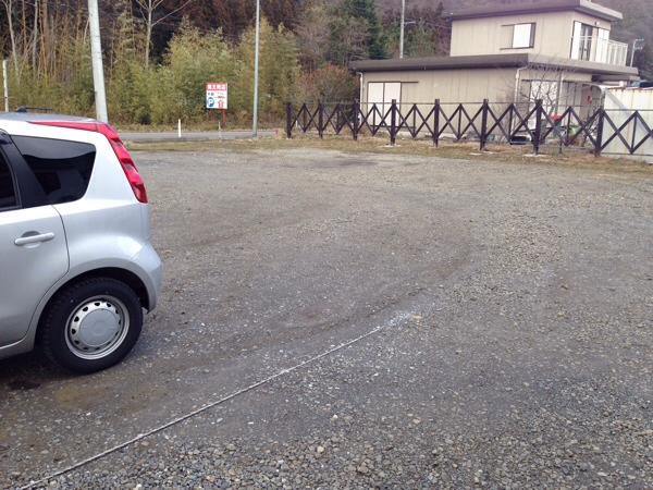 menou-mirai-parking