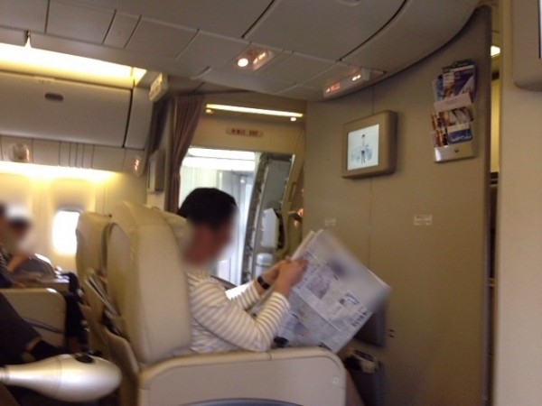 jal-first-class-seat