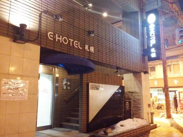 ehotel