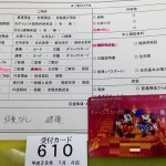 mufg-card