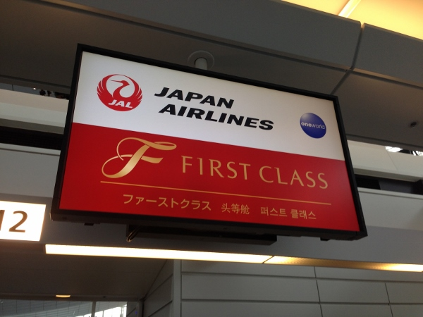 JALファーストクラスカウンター