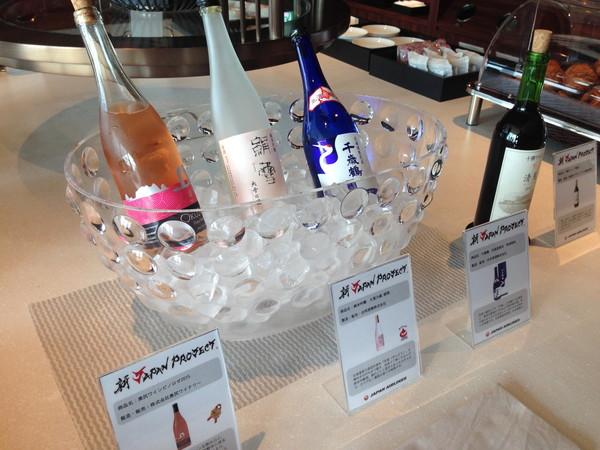 新千歳空港ダイヤモンド・プレミアラウンジ日本酒
