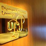 新千歳空港ダイヤモンド・プレミアラウンジサイン