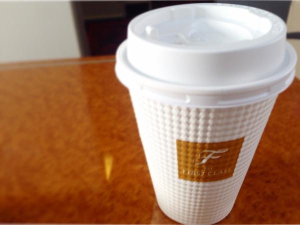 ファーストクラス‐コーヒー