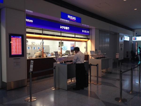 羽田空港国際線みずほ銀行