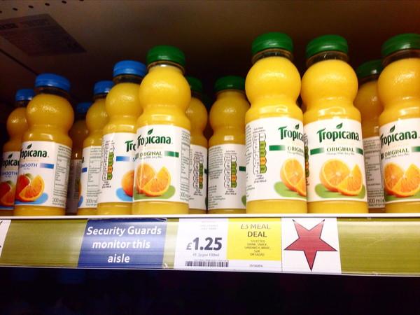 オレンジジュース500ml