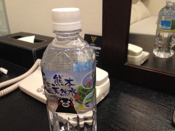 ホテルビスタ熊本空港水