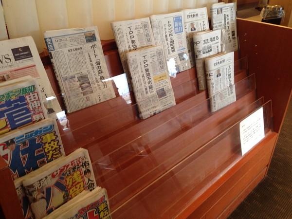 羽田空港エアポートラウンジ北-新聞