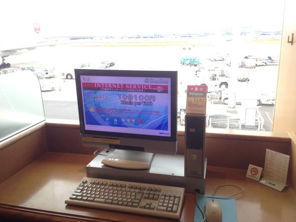 羽田空港エアポートラウンジ北-PC
