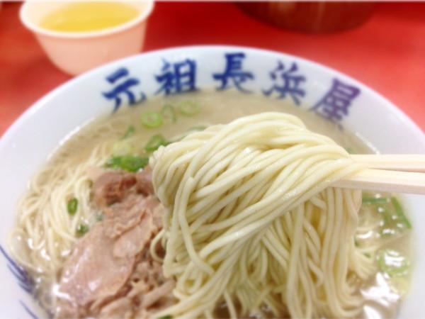 元祖長浜屋-麺