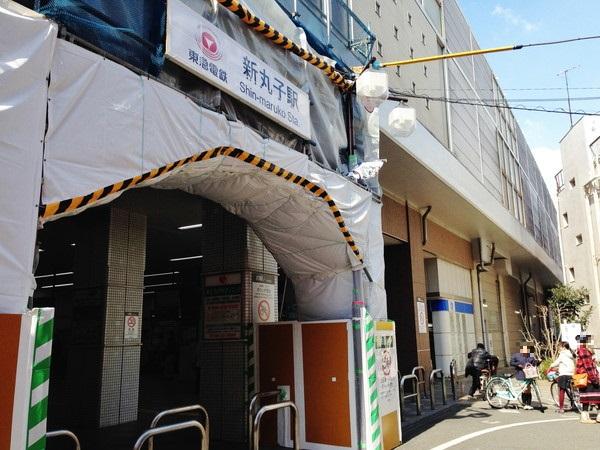 新丸子駅(東口)