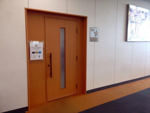 松山空港‐サクララウンジ