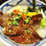 牛サガリ丼
