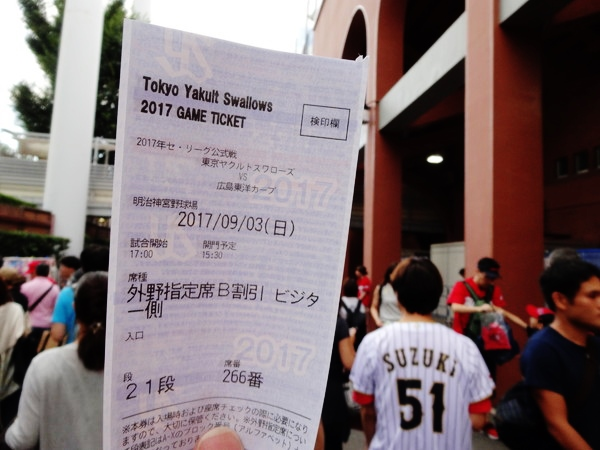 神宮球場-発券完了