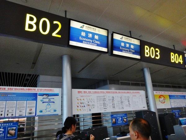 中国南方航空-カウンター