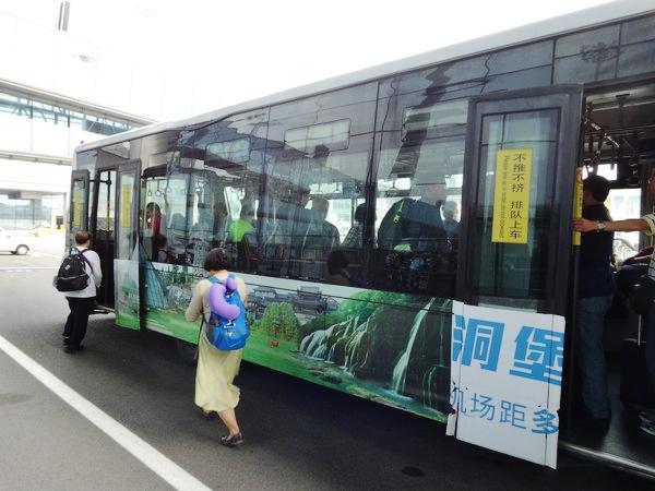 バスで搭乗