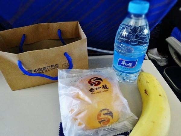 機内食メニュー