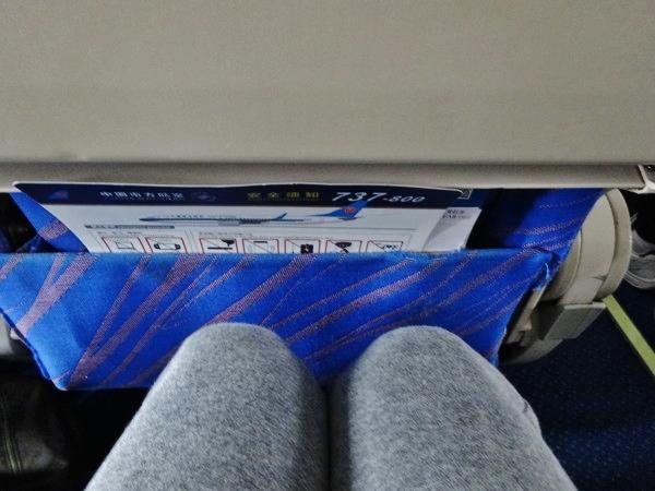 前の座席との間隔