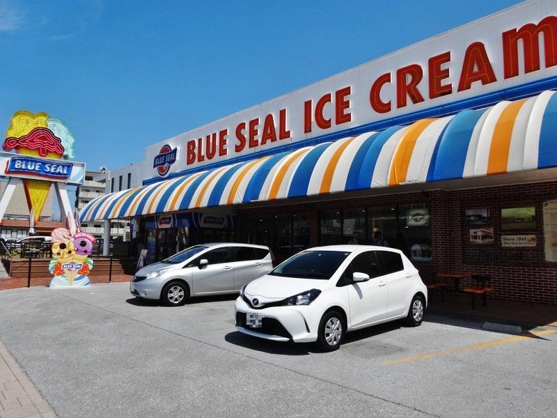 ブルーシールアイス牧港店